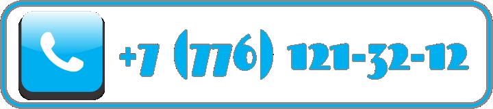 Контакты Круглосуточная Полиграфия